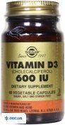 Препарат: Солгар Витамин D3 капсулы флакон, №60