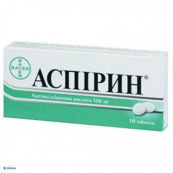 Аспирин таблетки 500 мг №10