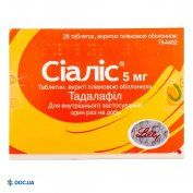 Препарат: Сиалис таблетки 2,5 мг, №28