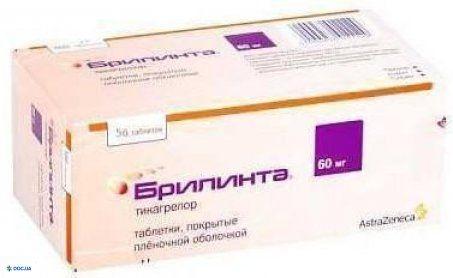Брилинта таблетки 60 мг №56