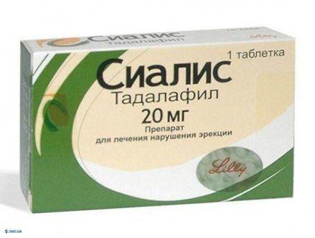 Сиалис таблетки 20 мг №1