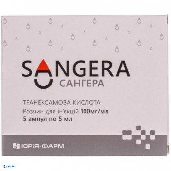 Сангера раствор для инъекций 100 мг/мл ампула 5 мл №5