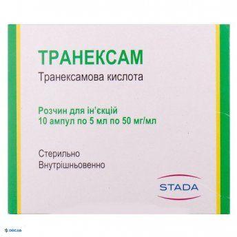 Транексам раствор для инъекций 50мг/мл ампула 5мл №10