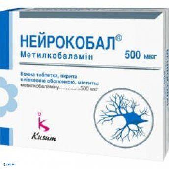 Нейрокобал таблетки 500 мг №90