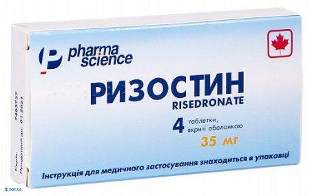 Ризостин таблетки 35 мг №4