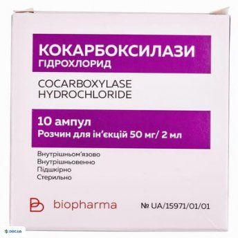Кокарбоксилаза амп. 0,05 г без рас-ля №10