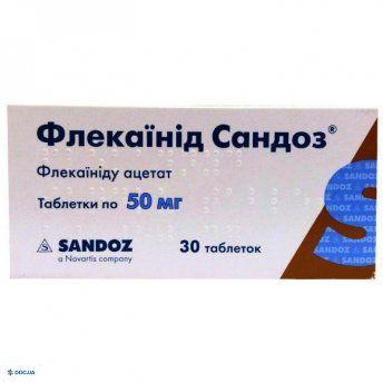 Флекаинид Сандоз таблетки 50 мг №30