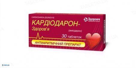 Кардиодарон-Здоровье таблетки 200 мг №30