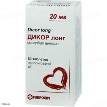 Дикор лонг таблетки 20 мг №50