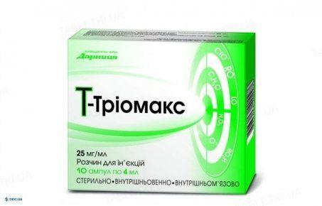 Т-триомакс р-р д/ин 25 мг/мл амп 4 мл, №10