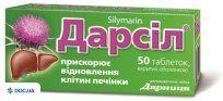 Препарат: Дарсил таблетки 22,5 мг №50