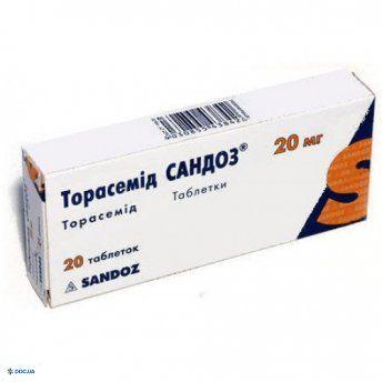 Торасемид Сандоз таблетки 20мг №20