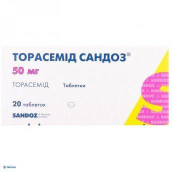 Торасемид Сандоз таблетки 50 мг, №20