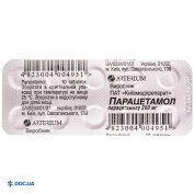 Препарат: Парацетамол таблетки  КМП  200мг №10