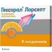 Препарат: Гексорал лорсепт со вкусом апельсина леденцы блистер, №8