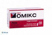 Препарат: Омикс 0.4 мг №30