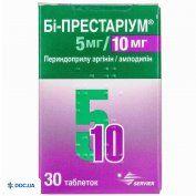 Препарат: Би-престариум таблетки 5мг/10мг, №30