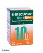 Препарат: Би-престариум таблетки 10мг/10мг, №30