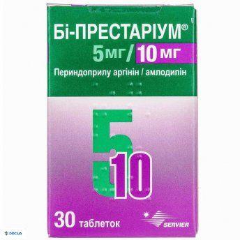 Би-престариум таблетки 5мг/10мг, №30