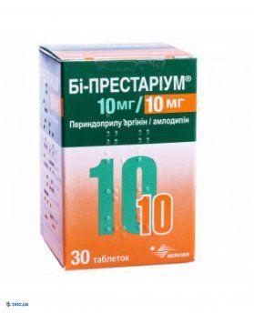 Би-престариум таблетки 10мг/10мг, №30