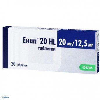 Энап 20 HL таблетки 20 мг + 12,5 мг, №20