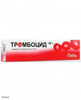 Тромбоцид гель 15 мг/г туба 40 г, №1
