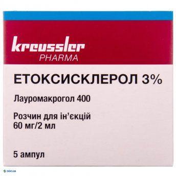 Этоксисклерол 3% раствор для инъекций 60мг/2мл ампулы 2мл, №5