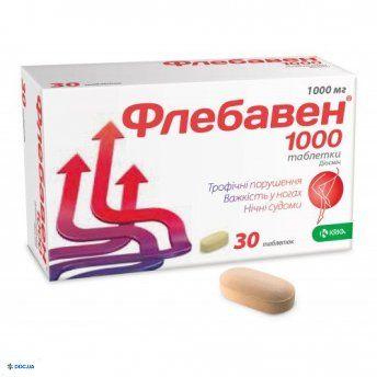 Флебавен 1000 мг таблетки №30