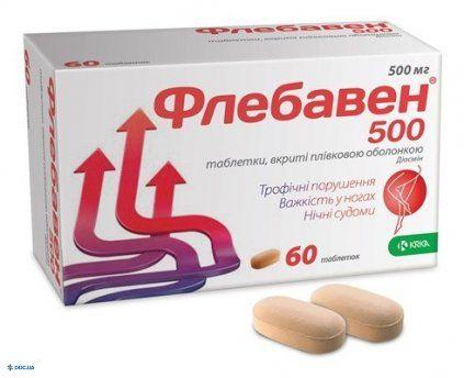 Флебавен 500 мг таблетки №60