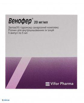 Венофер раствор для инъекций 20 мг/мл ампула 5 мл №5