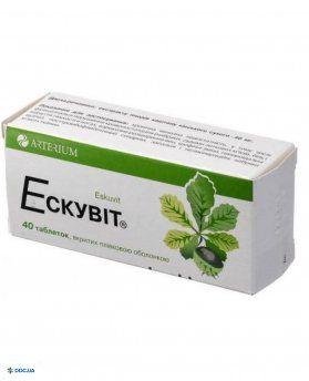 Эскувит таблетки, 40 мг, №40
