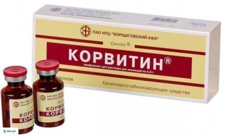 Корвитин лиофилизат для раствора для инъекций 0,5 г флакон, №1