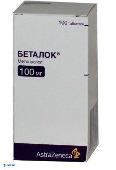 Беталок Зок таблетки 100 мг, № 30