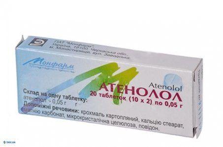 Атенолол таблетки 0,05 г №20