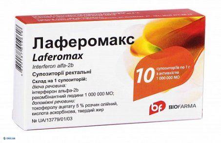 Лаферомакс Суппозитории 1 млн. МО №10