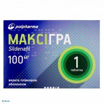 Максигра  100 мг №1