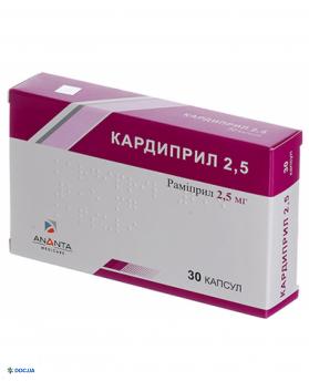 Кардиприл капсулы 2,5 мг №30