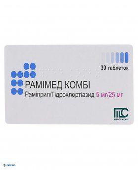 Рамимед Комби таблетки 5 мг + 25 мг, №30