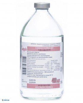 Гликостерил Ф5 раствор для инфузий 400 мл