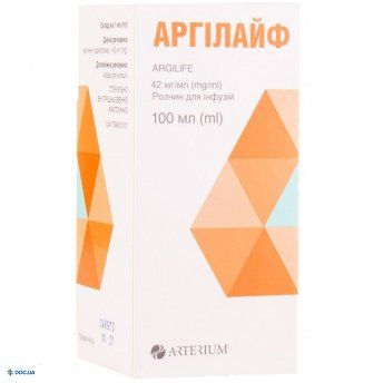 Аргилайф раствор для инфузий 42 мг/мл 100 мл