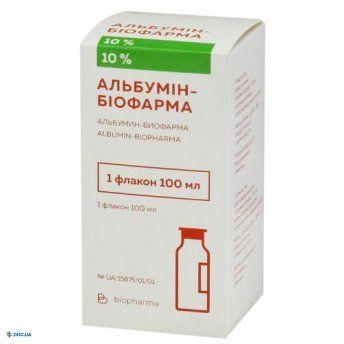 Альбумин-Биофарма раствор для инфузий 10 % 100 мл
