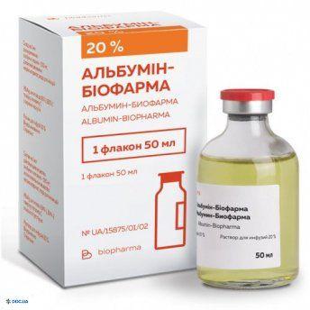 Альбумин-Биофарма раствор для инфузий 20 % 50 мл