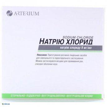 "Натрия хлорид раствор для инъекций 0,9 % ампула 10 мл №10 ""Галичфарм"""
