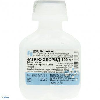 """Натрия хлорид раствор для инфузий 0,9 % 100 мл """"Юрия фарм"""""""