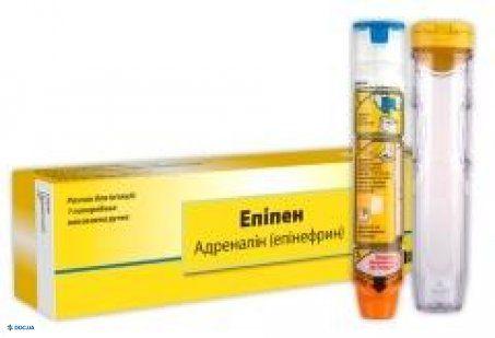 Эпипен раствор для инъекций 0,3 мг/0,3 мл (доза) предварительно заполненная ручка 2 мл, №1