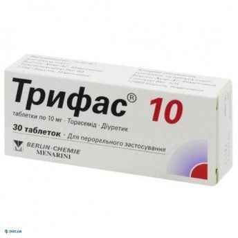 Трифас 10 таблетки 10мг №30