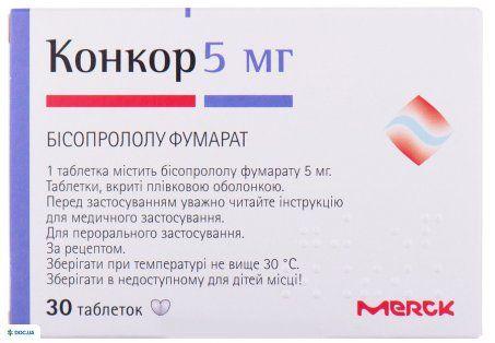 Конкор таблетки 5 мг №30