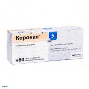 Коронал 5 мг таблетки №60