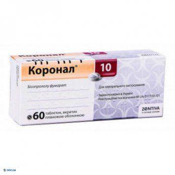 Коронал 10 мг таблетки №60