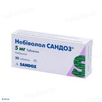 Небиволол Сандоз таблетки 5 мг, №30